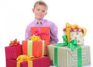 подарок на 8 лет