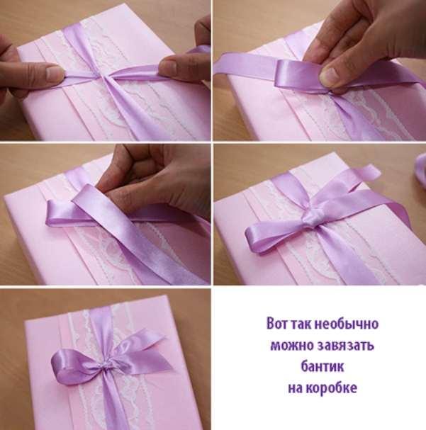 упаковка подарка 15
