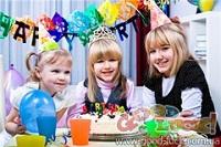 где отметить день рождения ребенка 10 лет