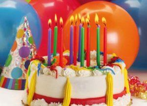 день рождения 12 лет