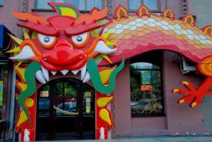 храм дракона