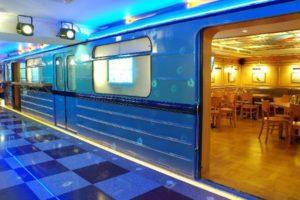 Ресторан МetroDiner
